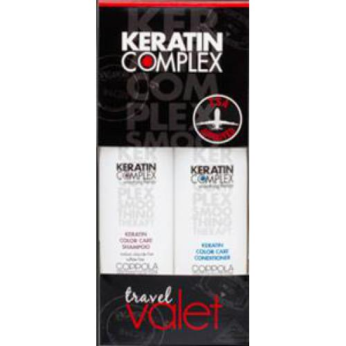 Keratin Color Care Travel Pack